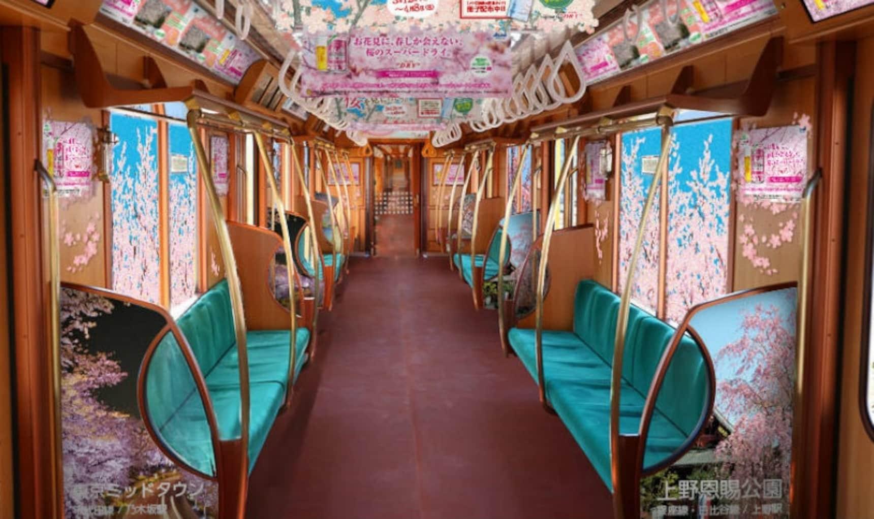 Ginza Line 'Sakura Train' Blooms Underground