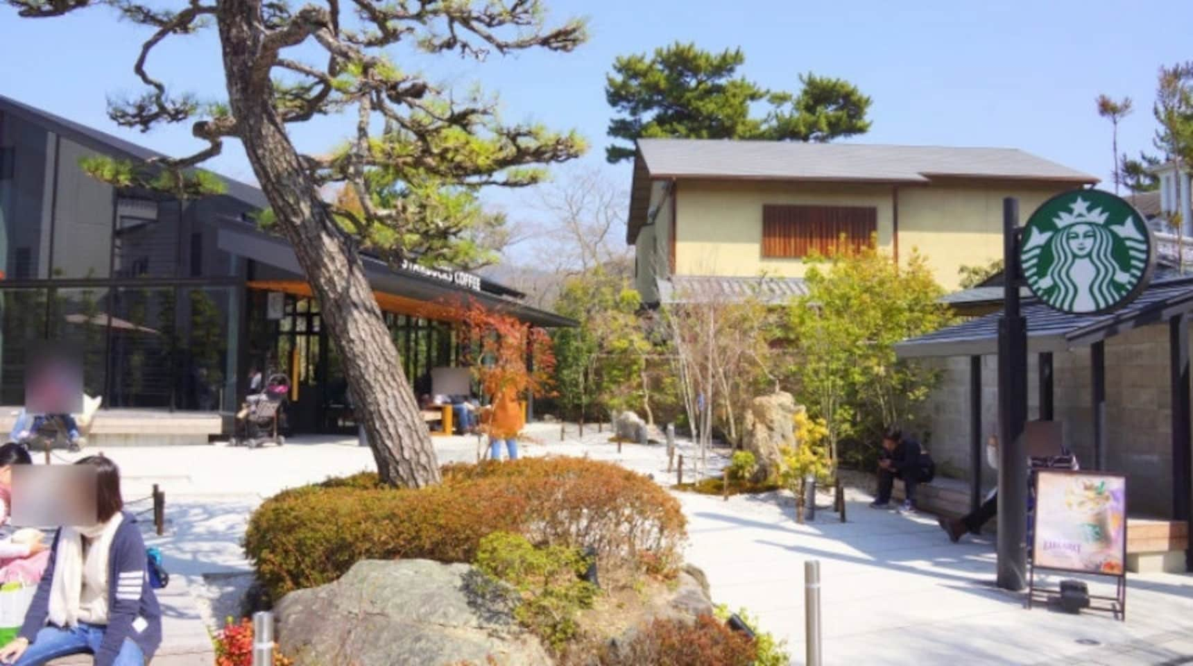 This Starbucks has a Japanese Garden!