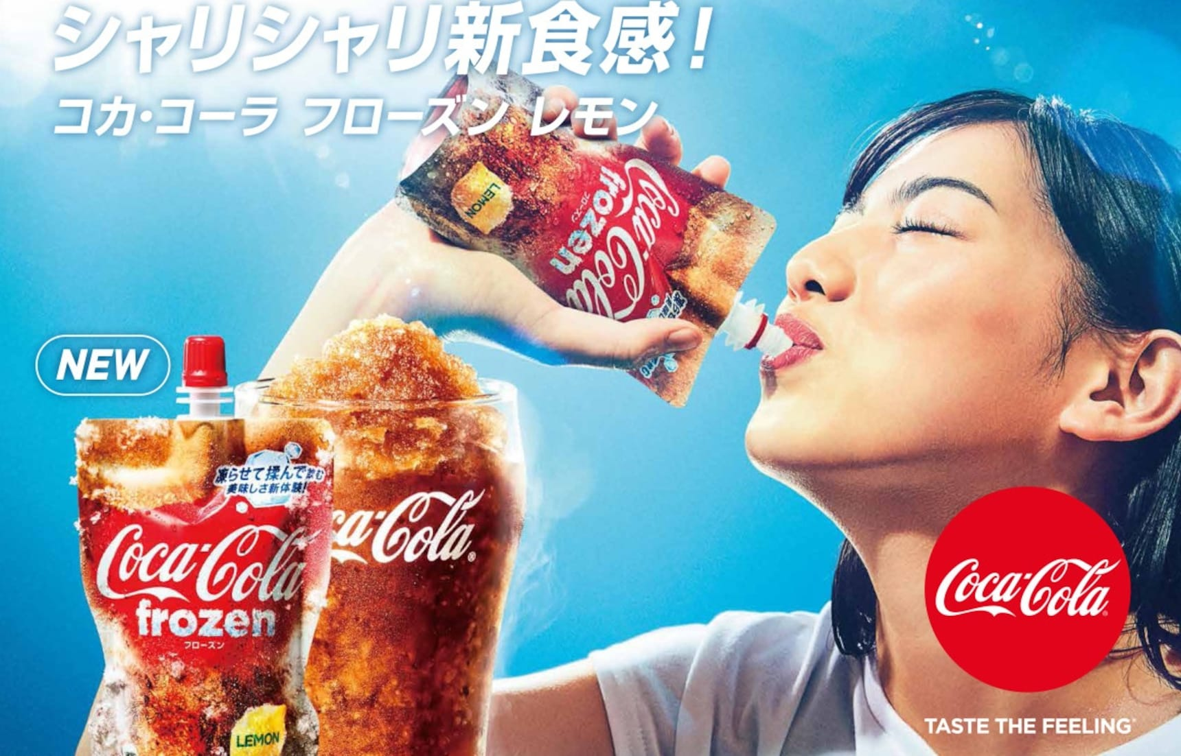 Get Ready for Coca-Cola Slushie Pouches