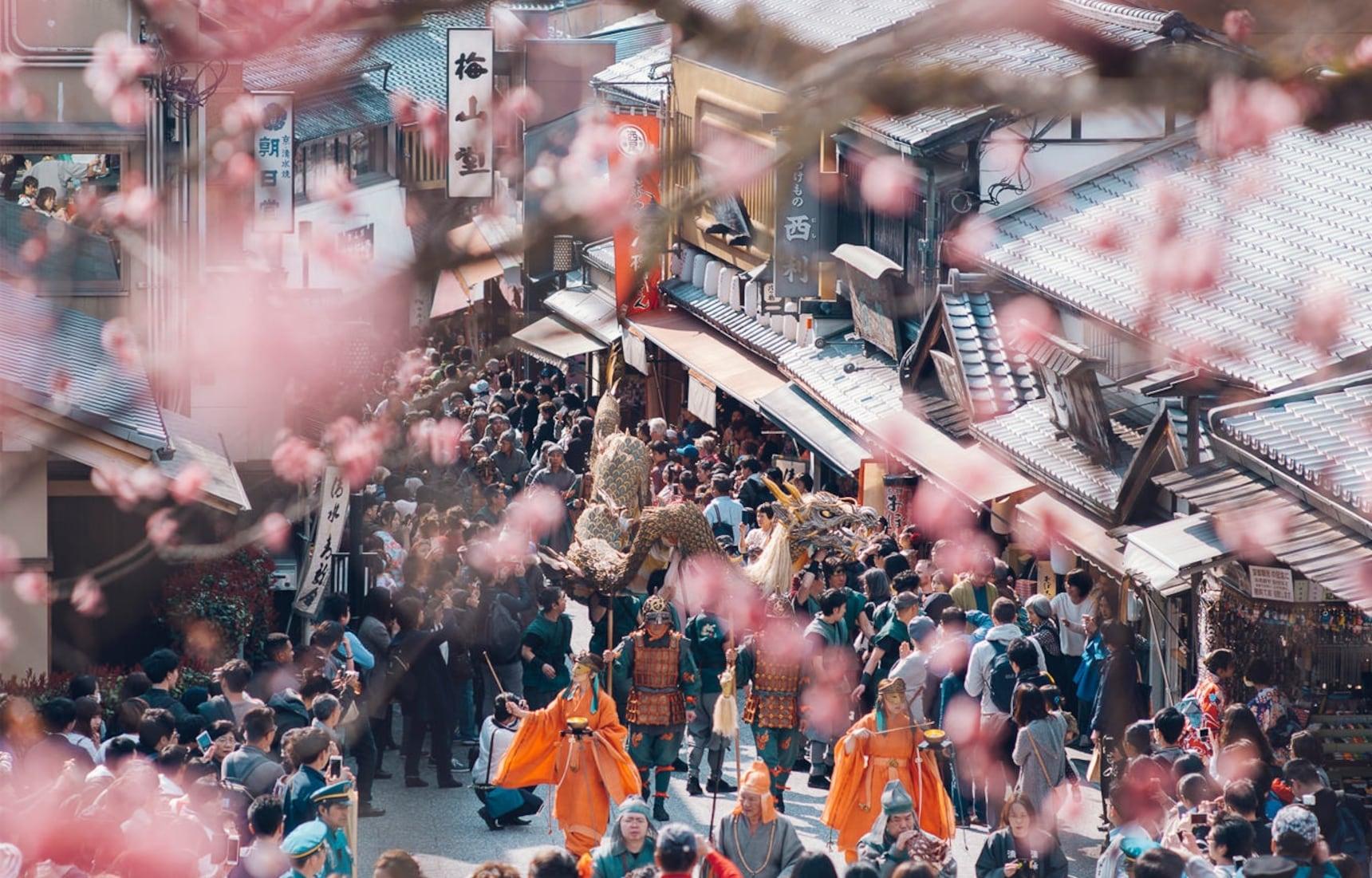 당일치기 교토(京都) 여행 2부