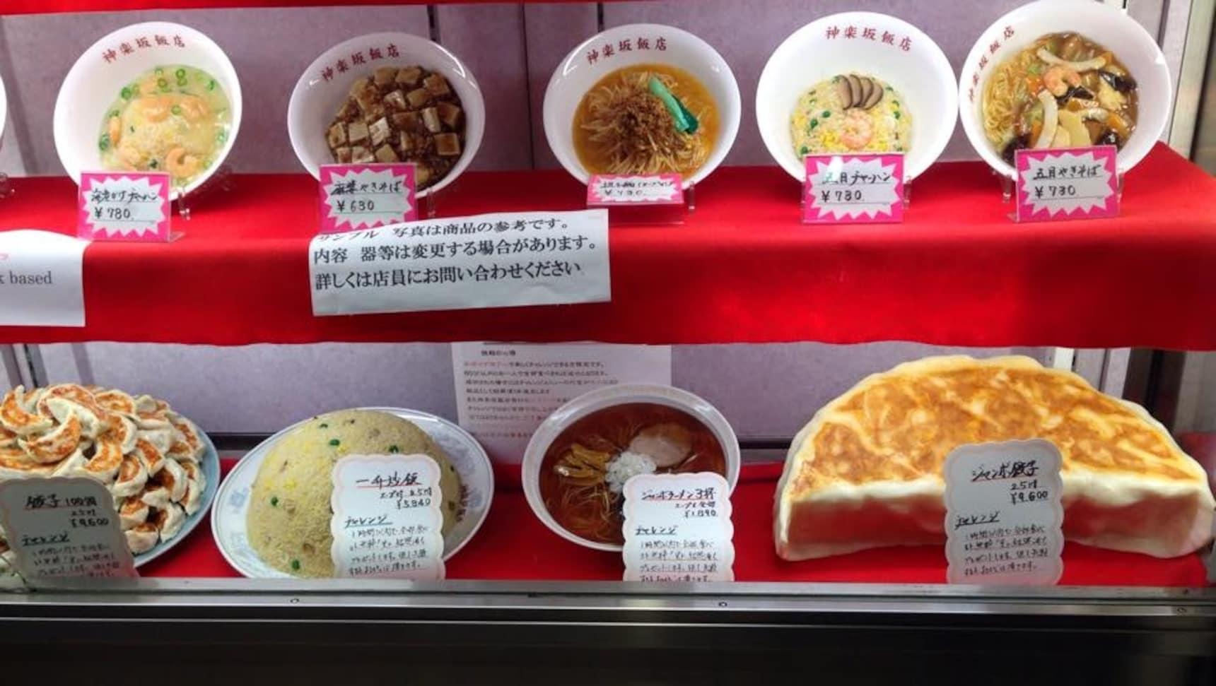 省錢又要吃飽飽!大胃王一定要知道的東京大份量美食