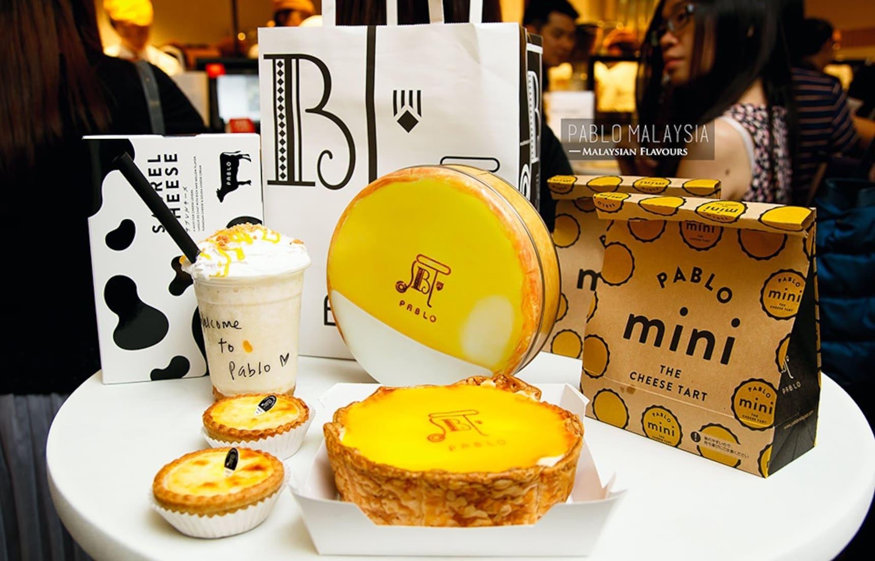 파블로(PABLO): 치즈 매니아를 위한 치즈 타르트 전문점