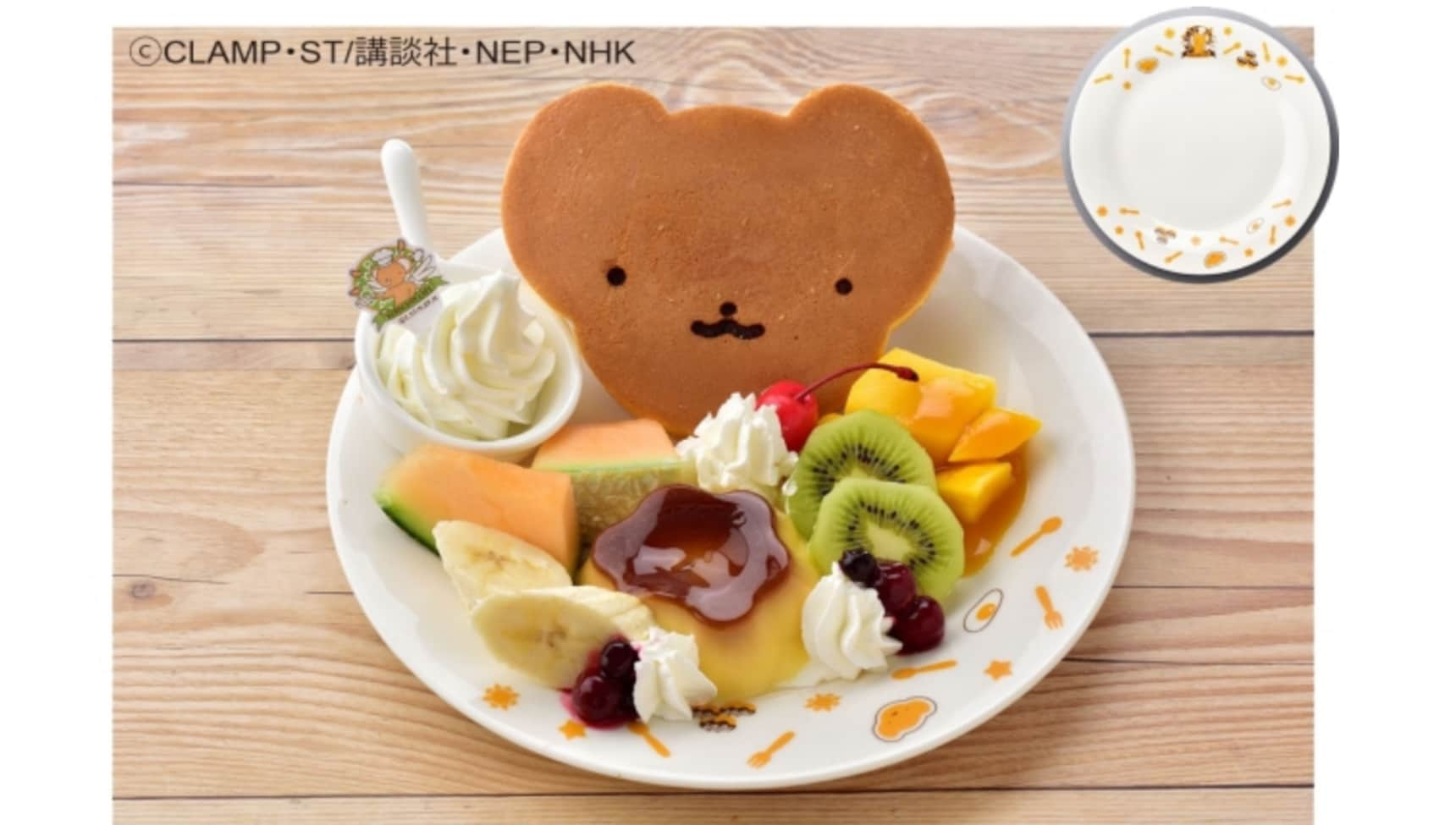 Kero-chan Gets Limited-Time Café in Tokyo