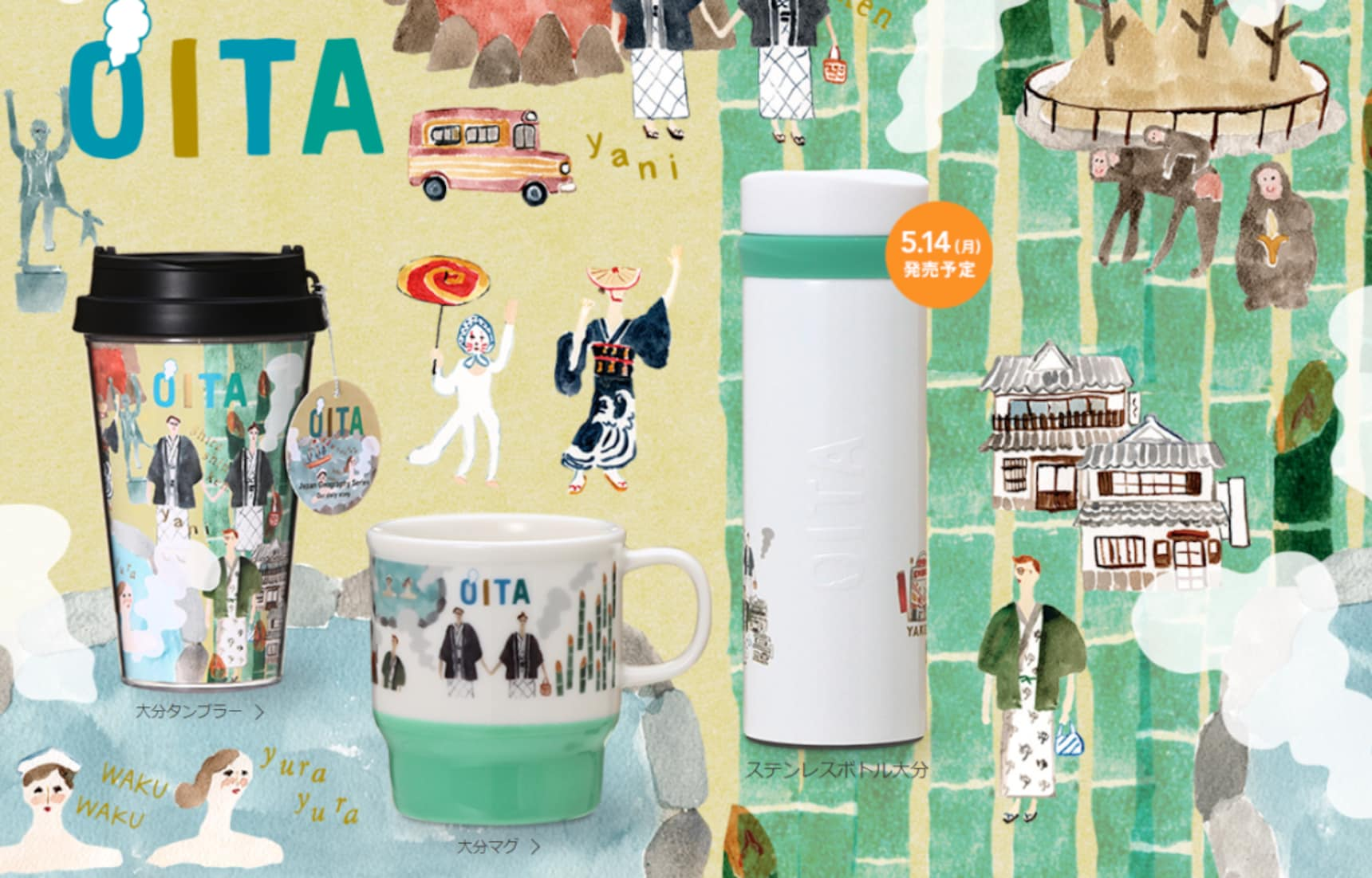 take a trip around japan with starbucks mugs | all about japan