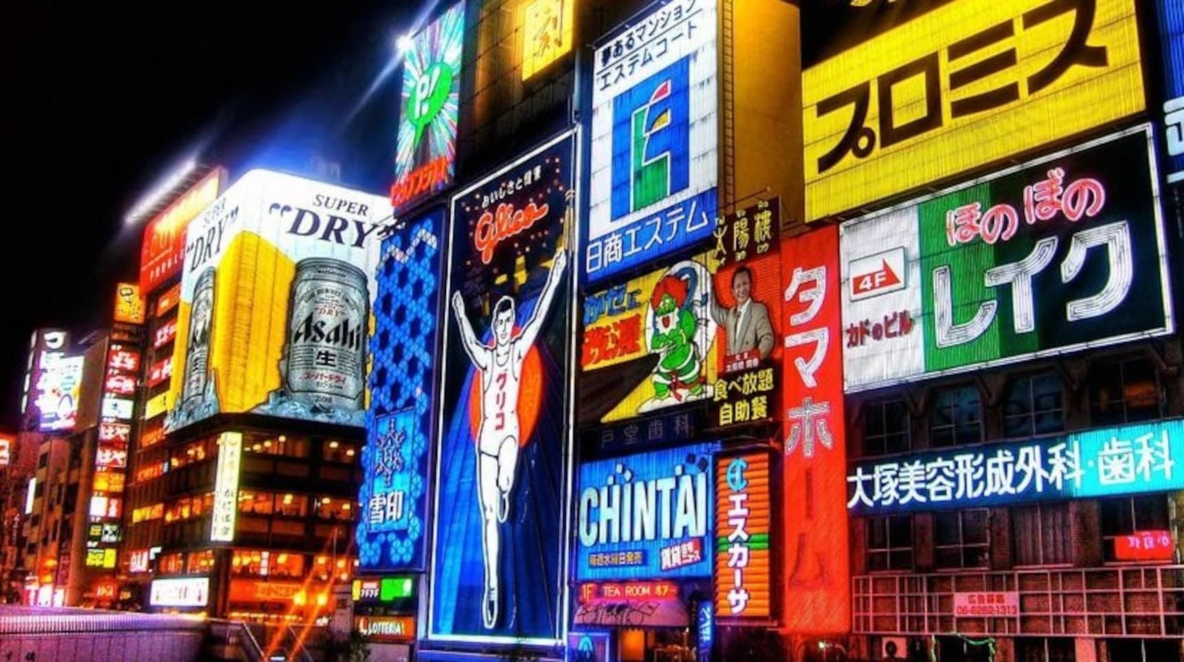 3 Reasons Why Osaka is the 'Jewel of Kansai'