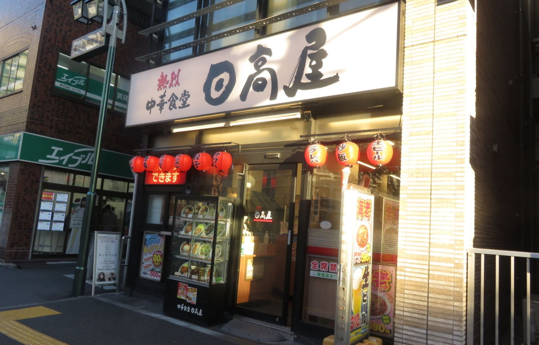 6 Cheap & Tasty Japanese Chain Restaurants