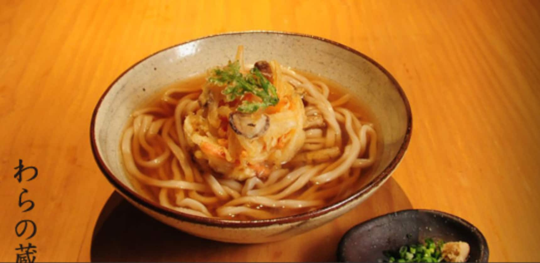 Dine on the Best Udon in Fukuoka