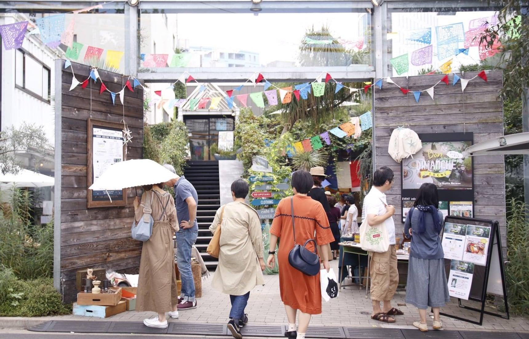 【東京自由行】藝文展覽・手作美食・東京療癒系文青地圖