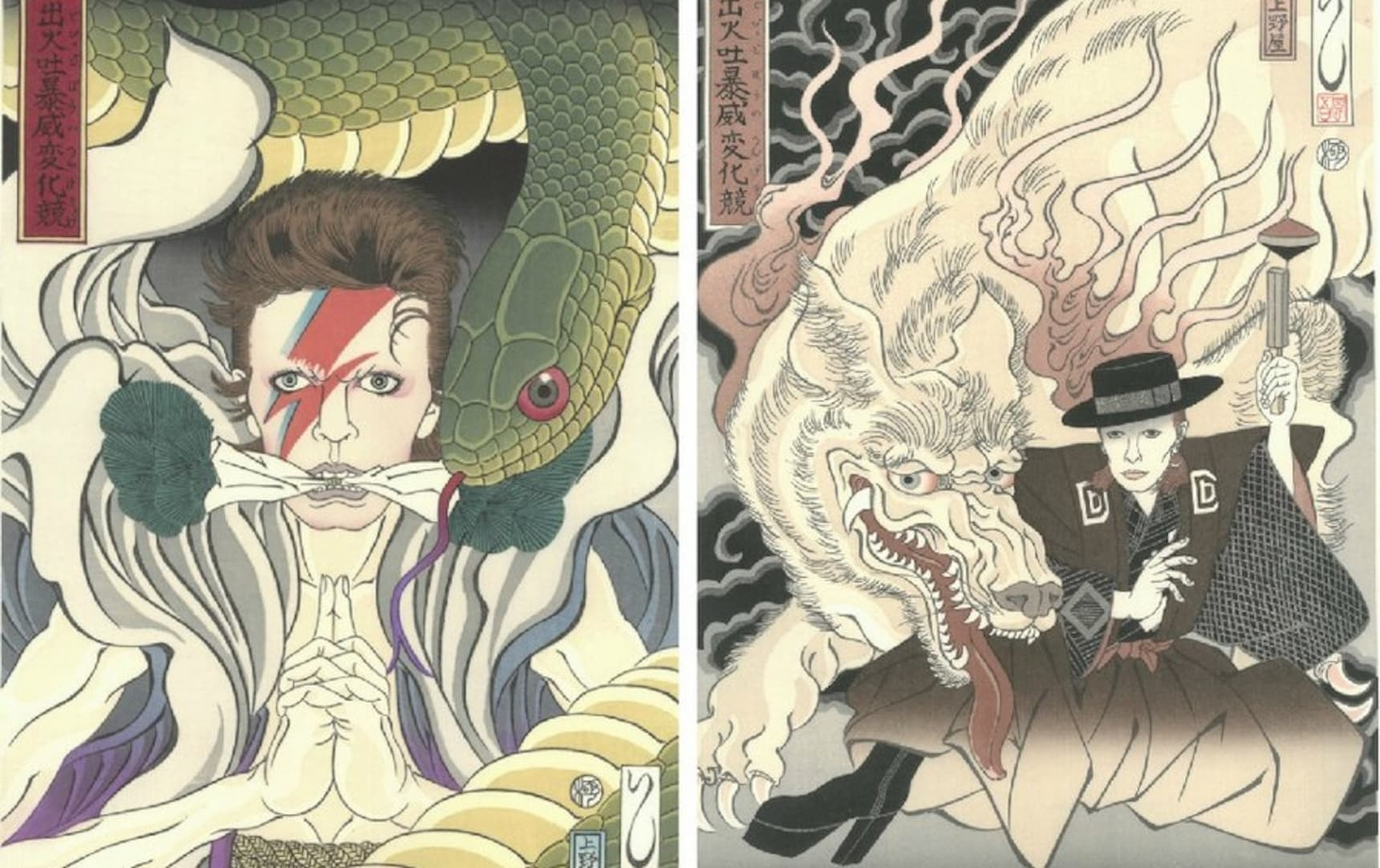 Rock Icon David Bowie Immortalized in Ukiyo-e