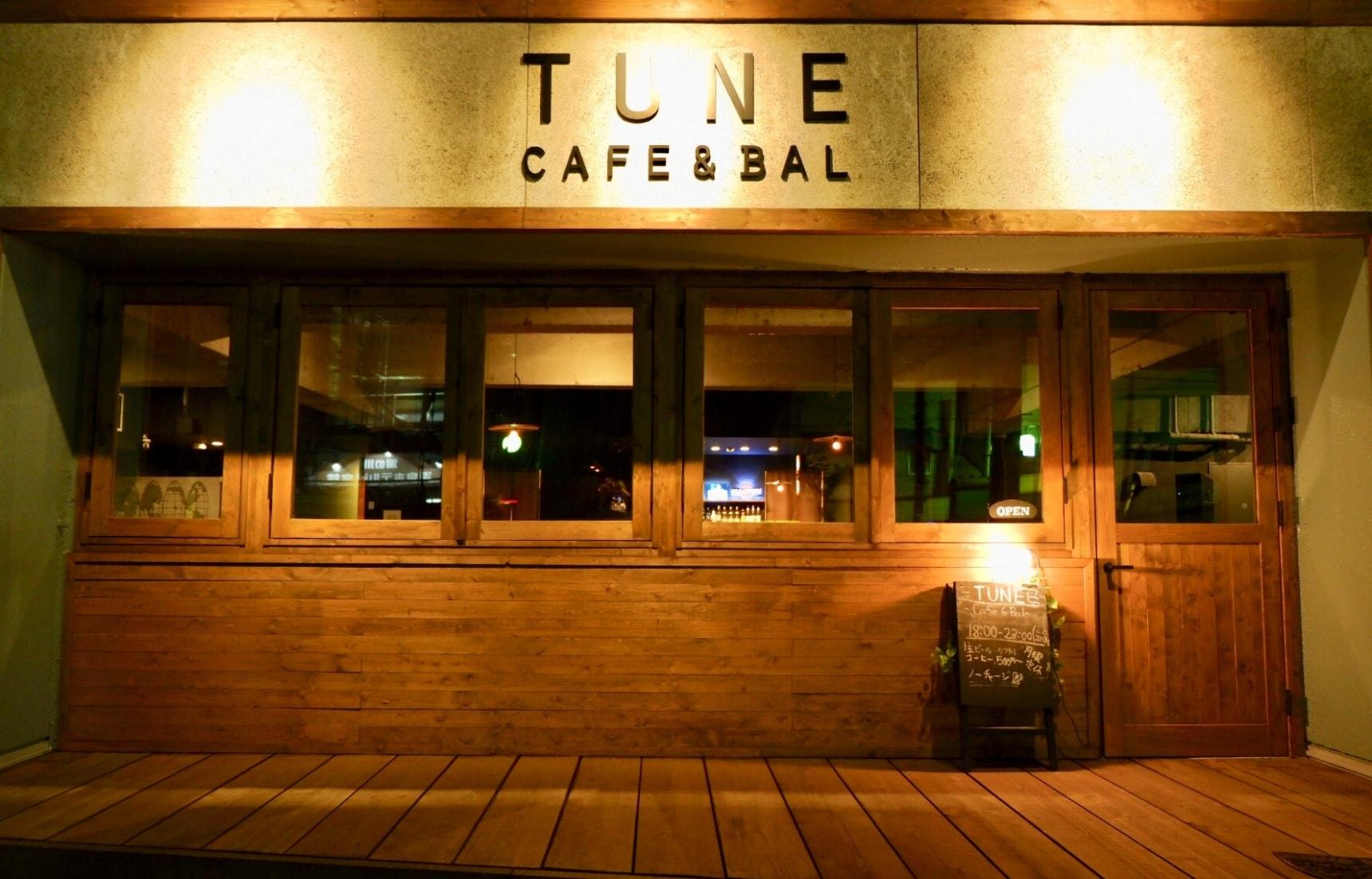 【函館住宿】適合多人旅的Tune Hakodate Hostel & MusicBal