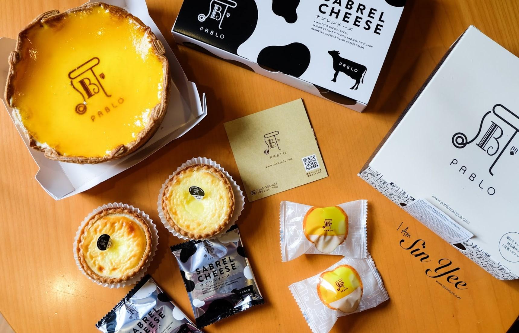 오사카 추천 디저트: 입안 가득 퍼지는 갓 구운 치즈 타르트