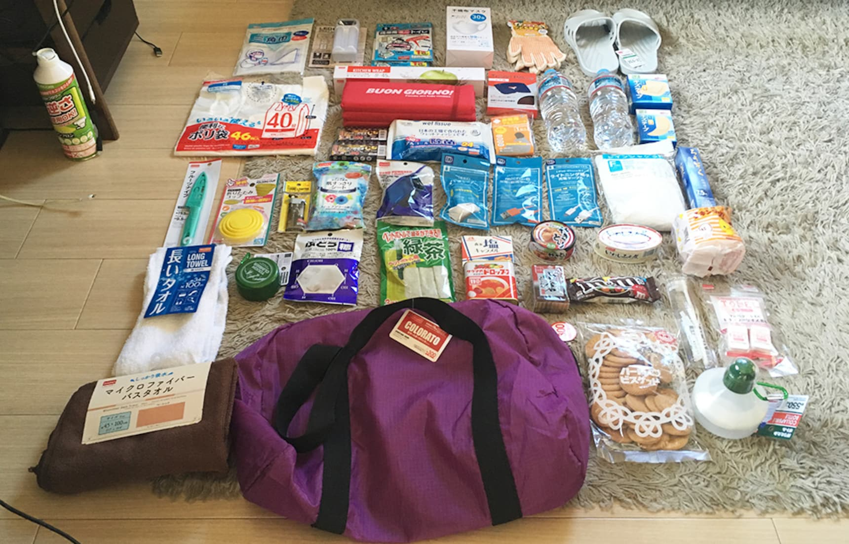 ¥100 Items You Need for a Preparedness Kit