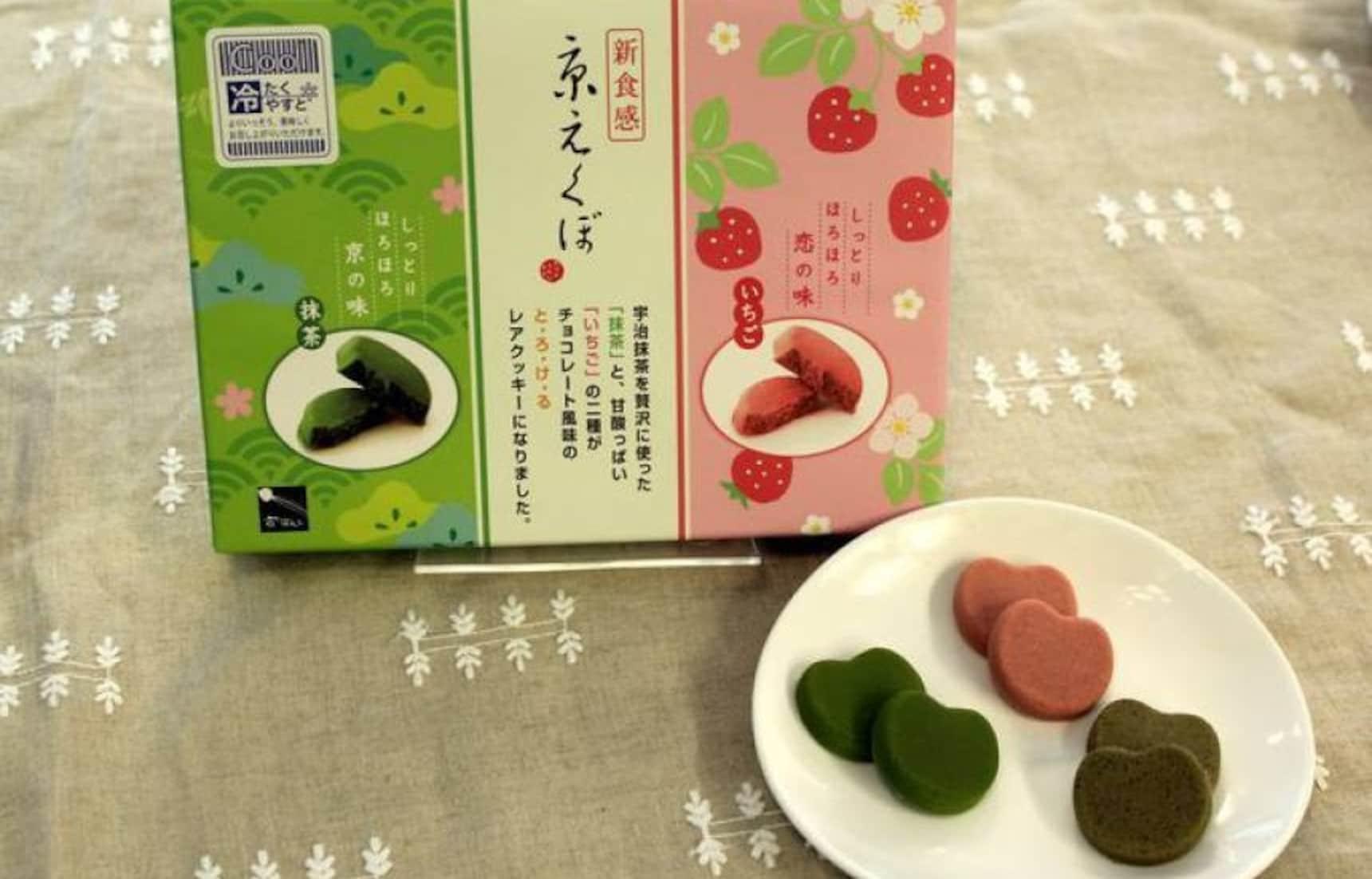 Kyoto's Spectacular Matcha Green Tea Souvenirs