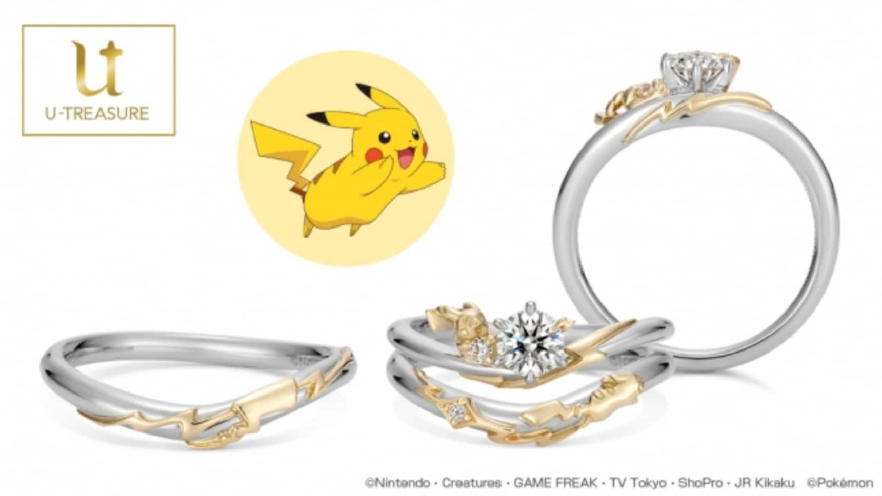 Say 'I Choose You' & 'I Do' With Pikachu