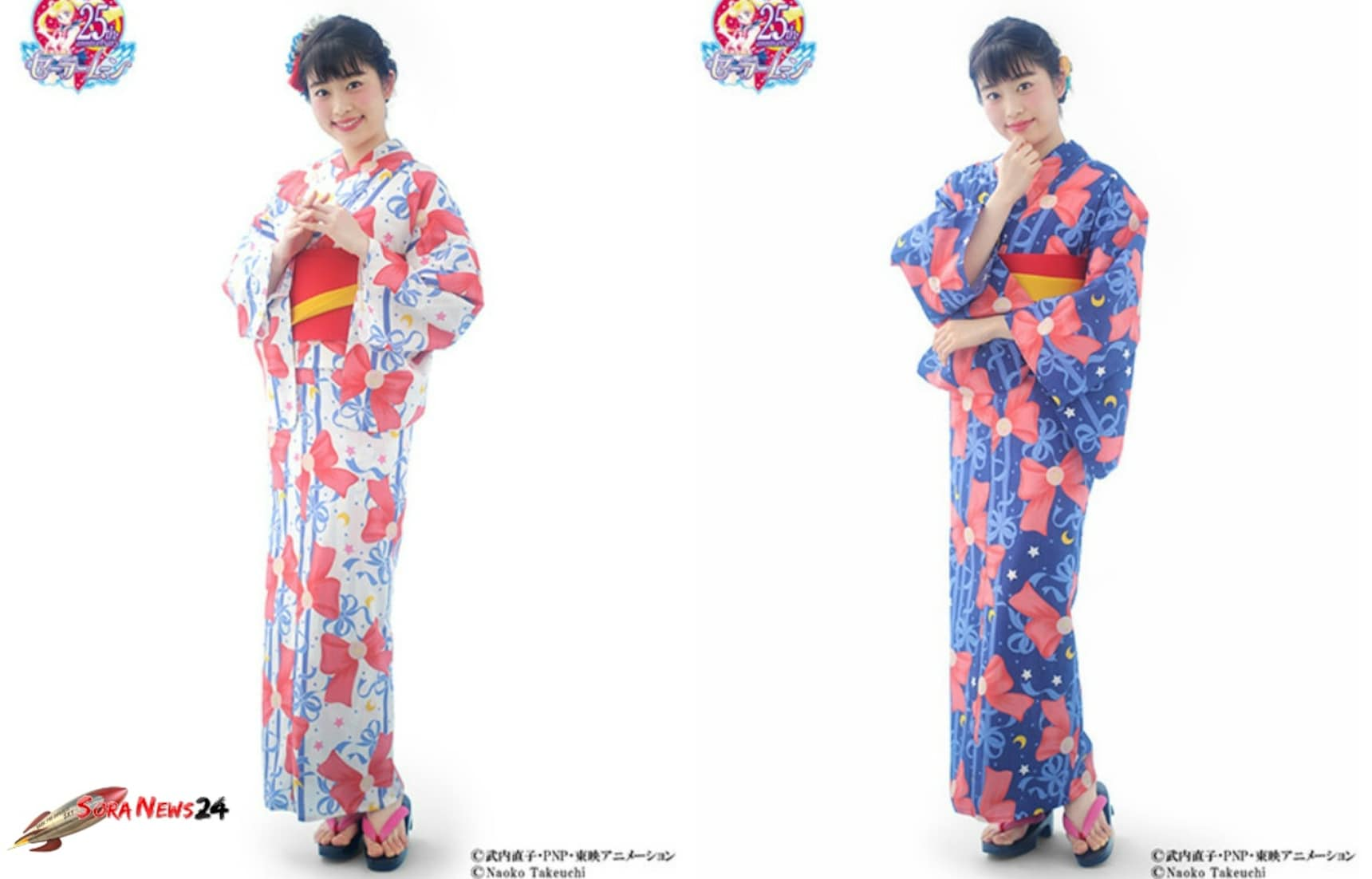 Keep Cool in Summer with Sailor Moon Yukata