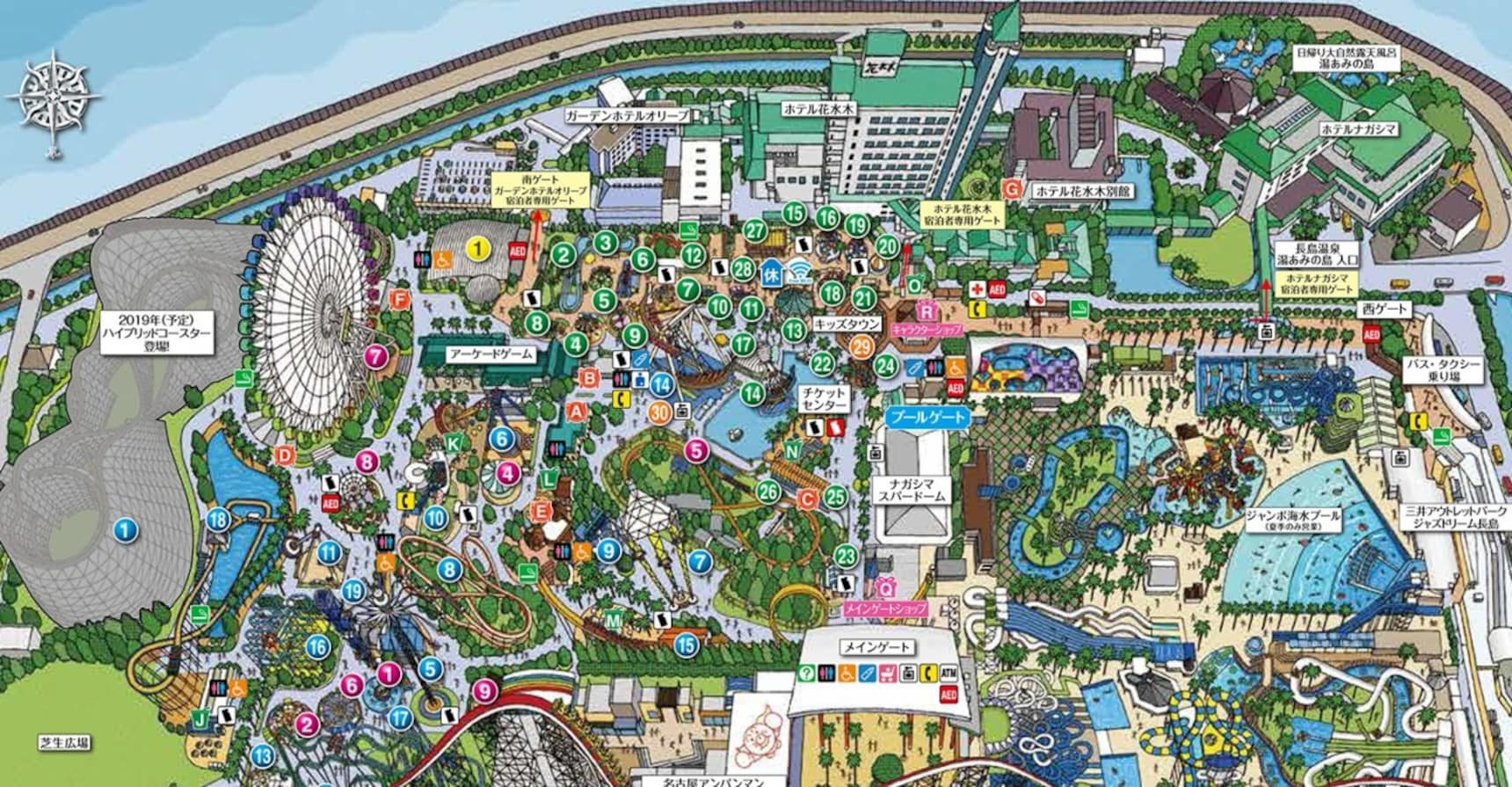 TripAdvisor's Top 10 Theme Parks in Japan