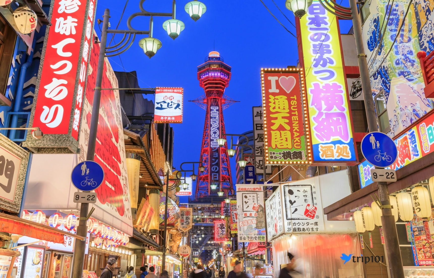 12 Places To Visit & Things to Do in Osaka