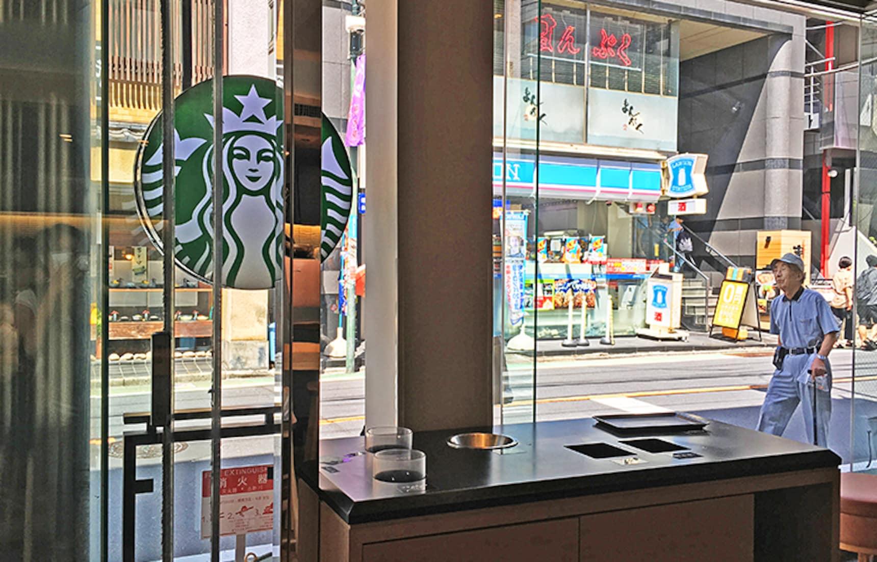 สตาร์บัคส์ในญี่ปุ่นเป็นแค่กาแฟธรรมดาๆเจ้านึง
