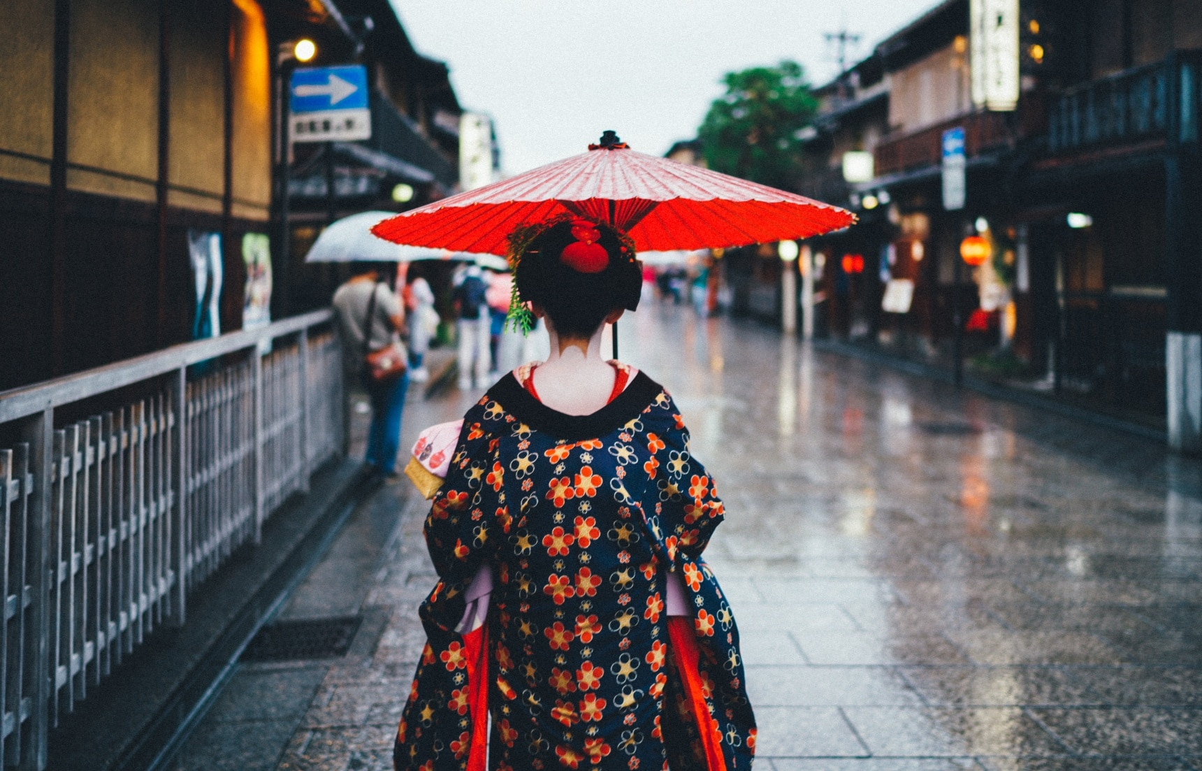 Things I Learned About Geisha, Firsthand