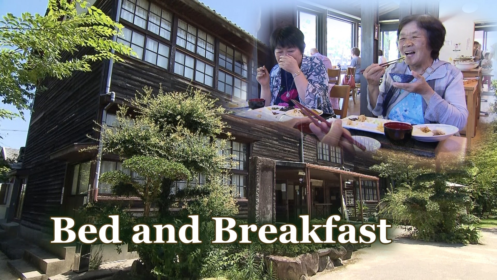 Transforming Vacant Japanese Schools into B&Bs
