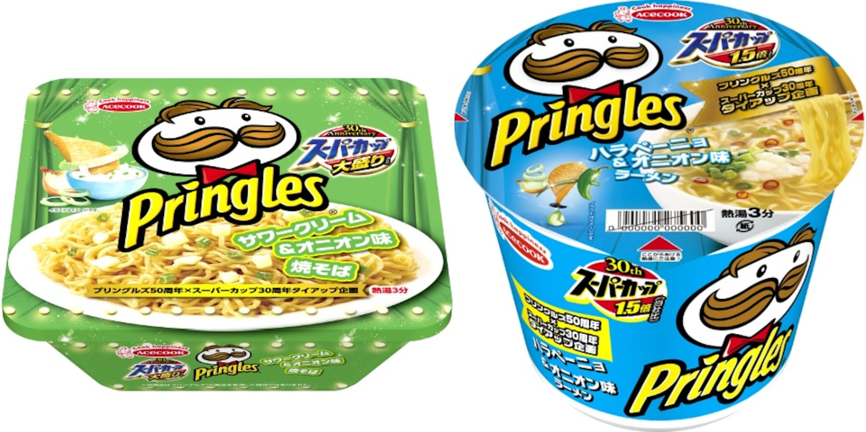 Slurp on Pringles-Flavored Instant Ramen