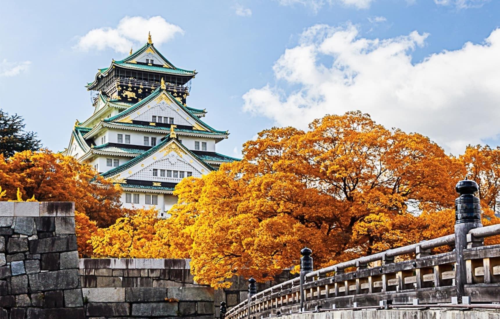오사카 최고의 단풍 명소 1부