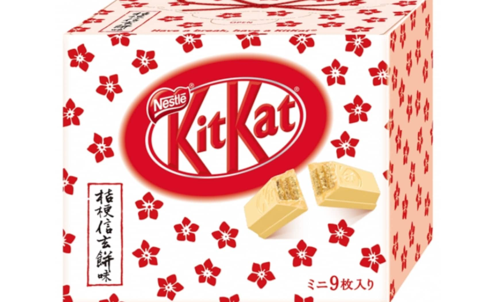New Kit Kat Captures the Flavor of Tradition