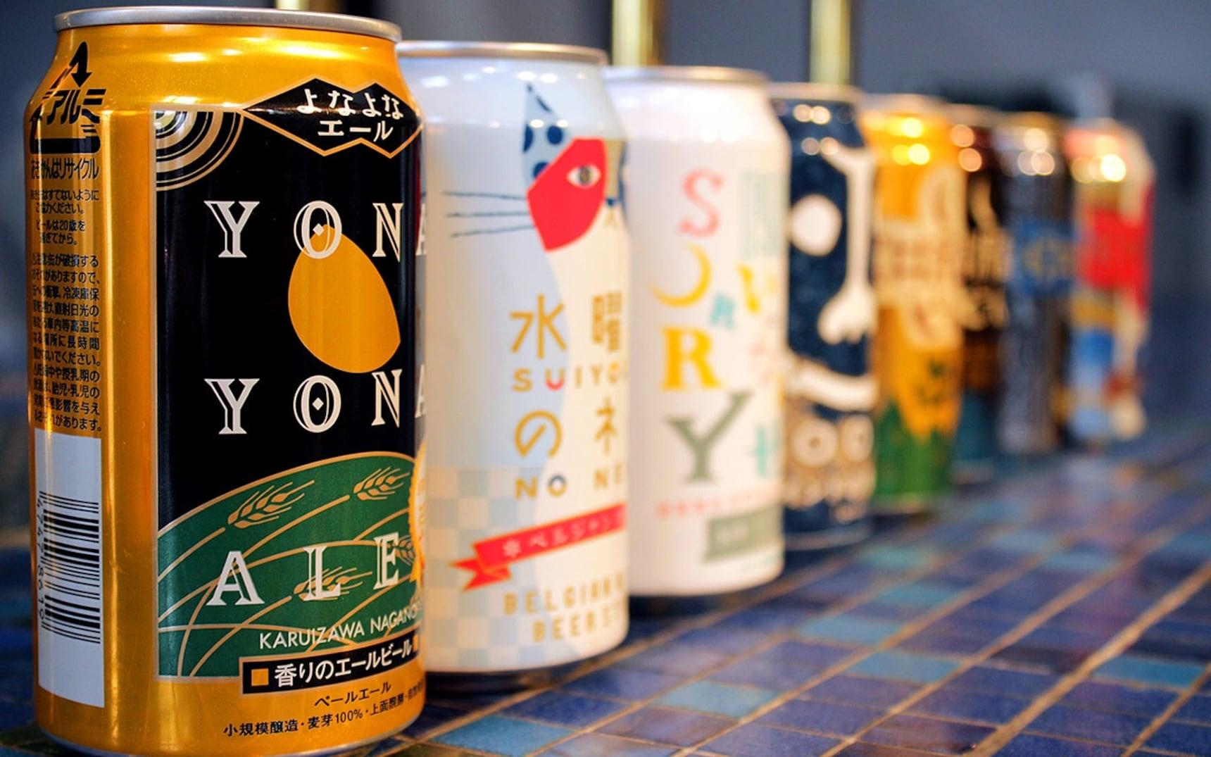 골라 마시는 재미가 있는 일본 술 1부