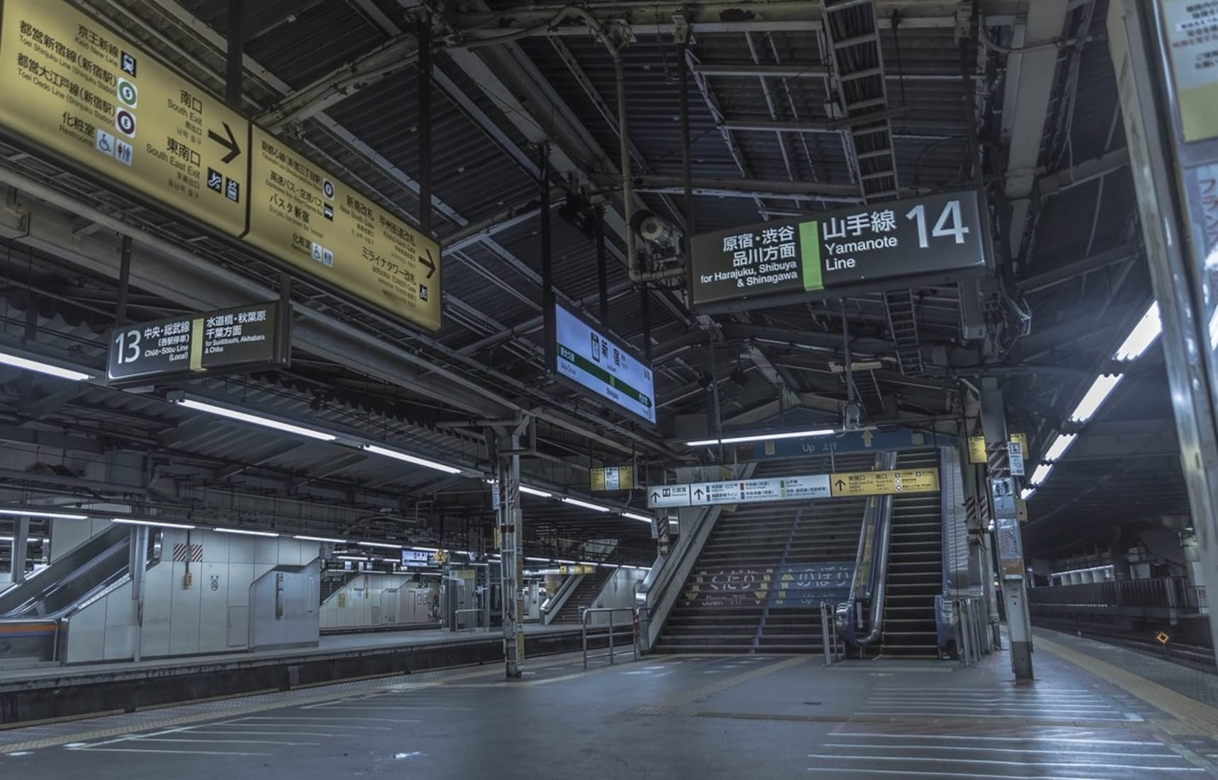 Shinjuku Station Turned Typhoon Ghost Town