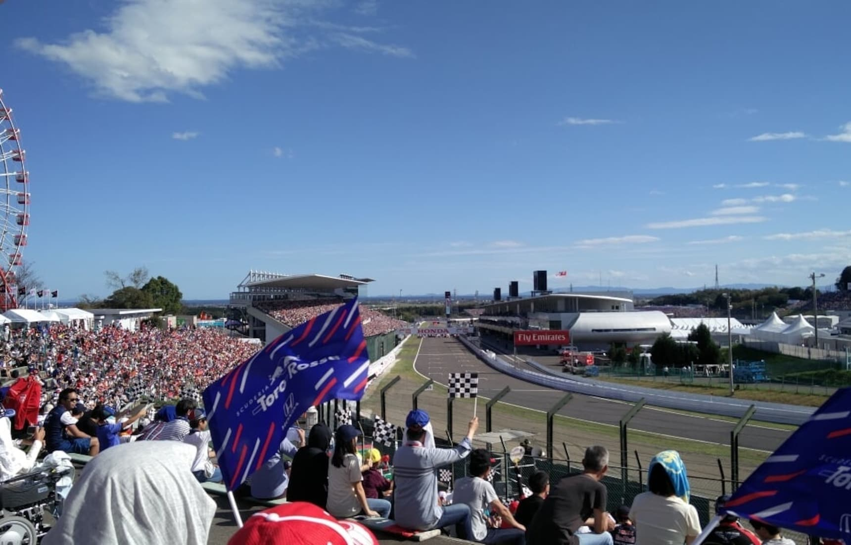 2018 Formula One Grand Prix at Suzuka Circuit