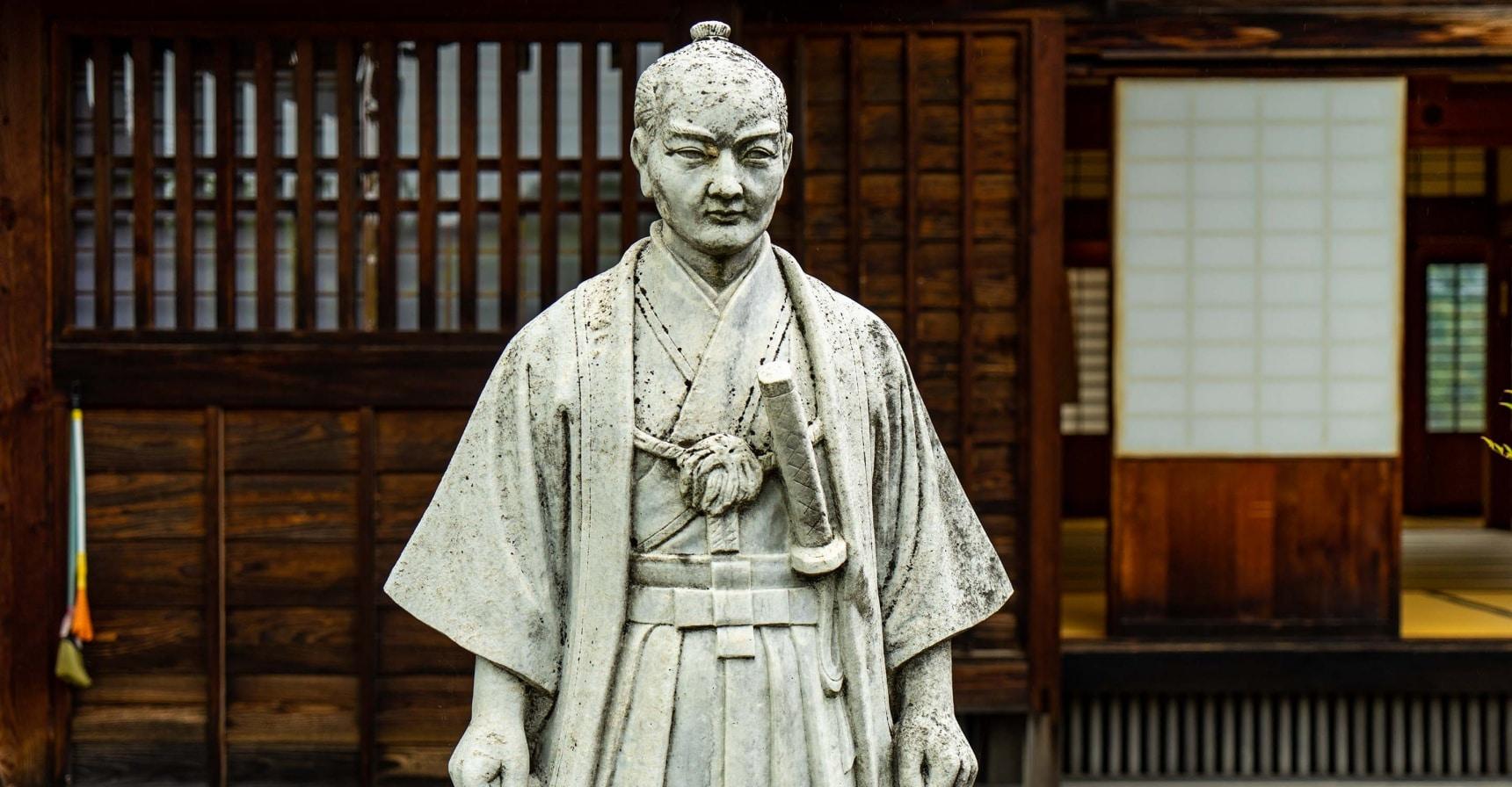 The Last Samurai of Aizuwakamatsu