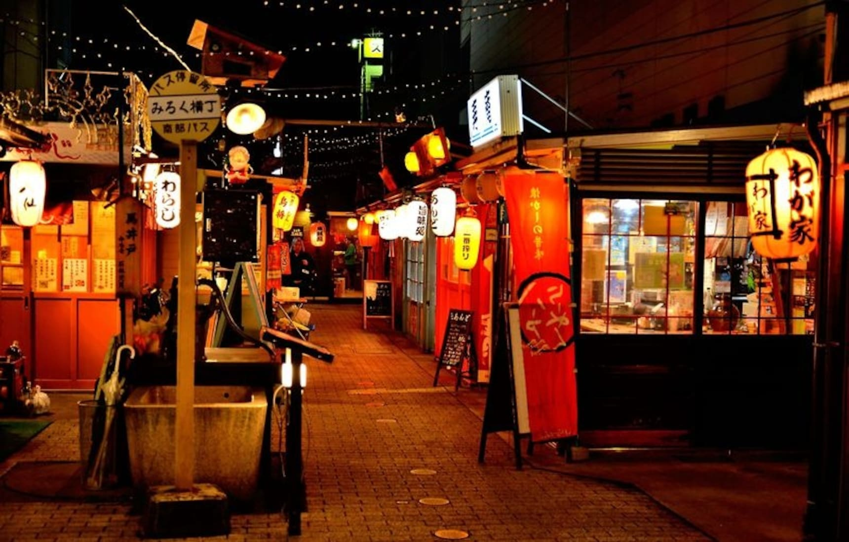 편안한 분위기의 감성 주점 in 도쿄