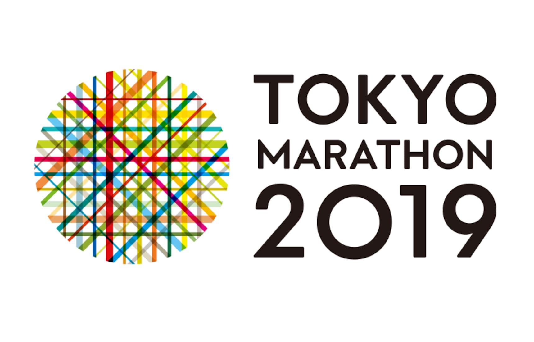 ขั้นตอนสมัครวิ่งงาน Tokyo Marathon !