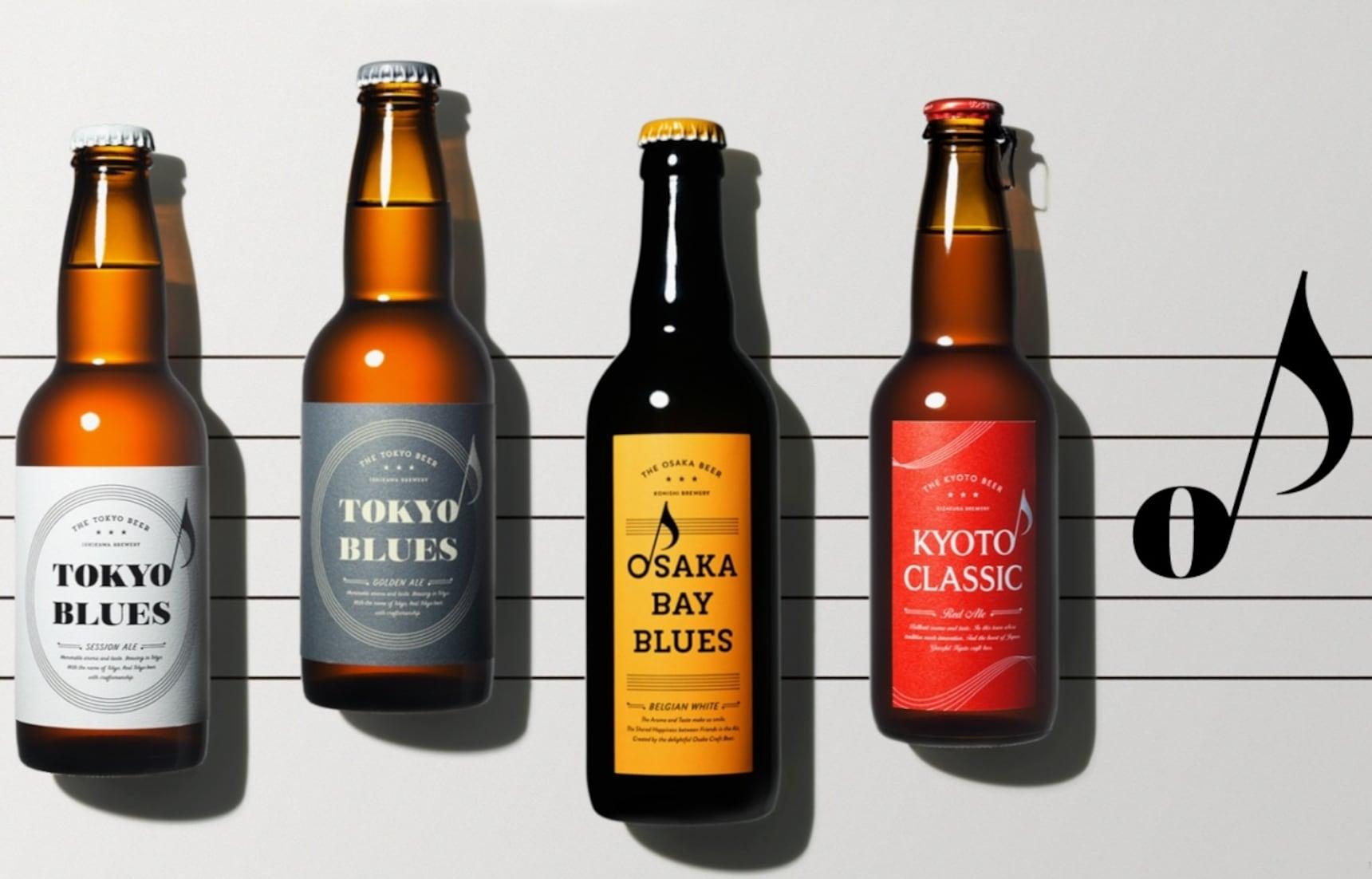지역별 추천 맥주 2편