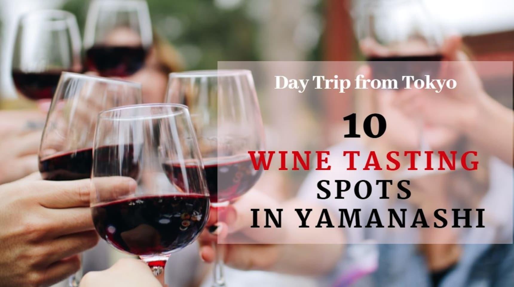 10 Wine Tasting Spots in Yamanashi