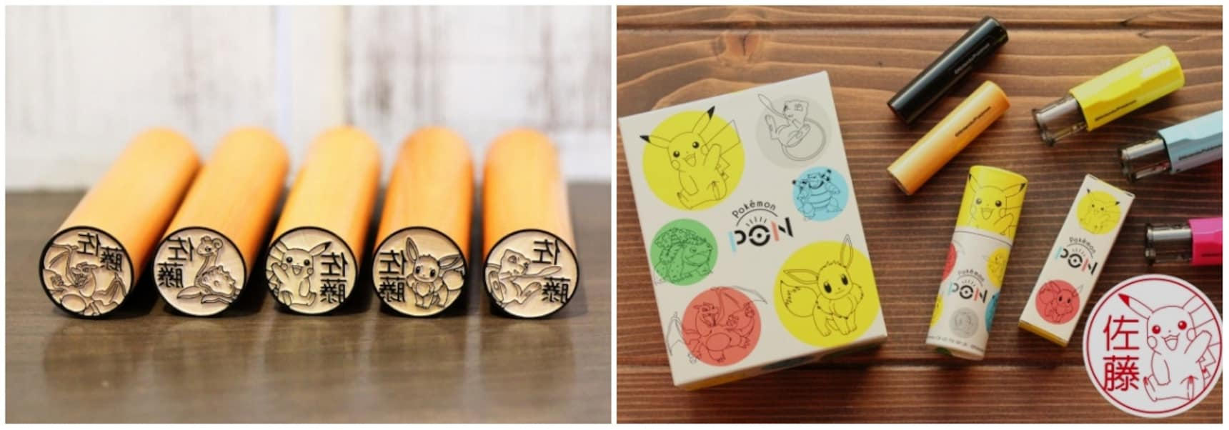 Pokémon Personal Seals: Gotta Stamp 'Em All!