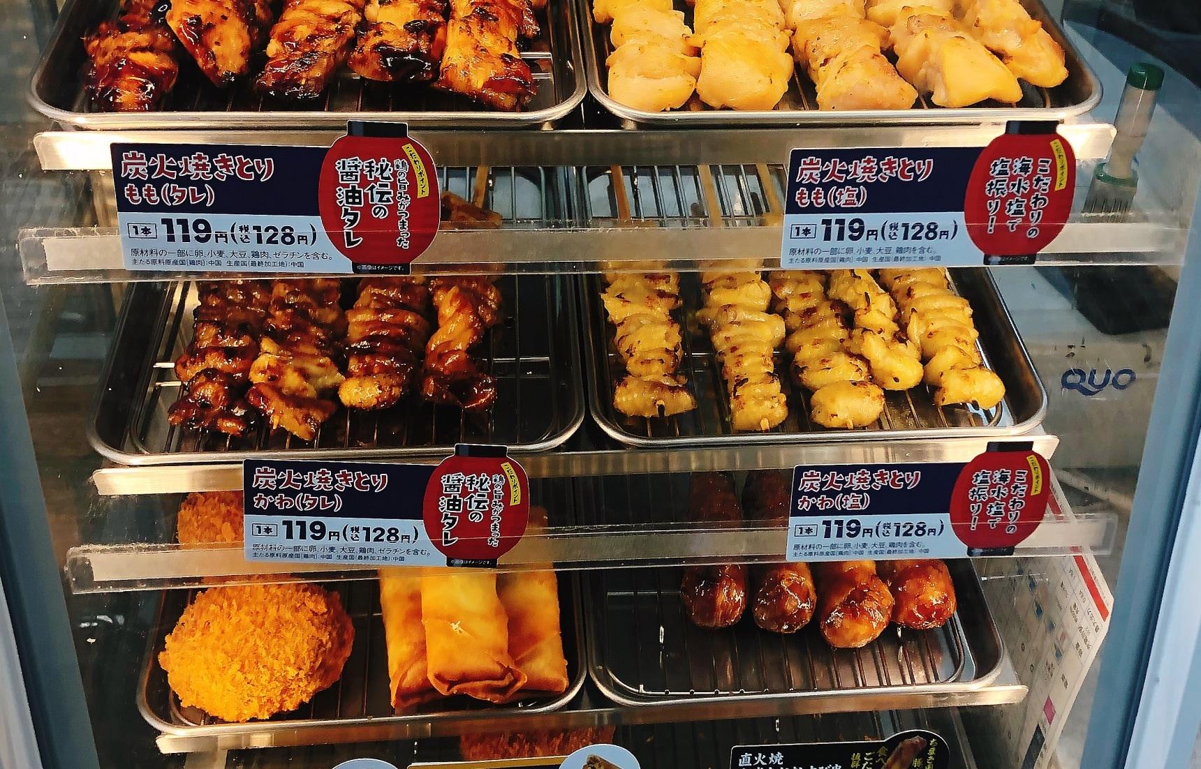 รีวิวของปิ้งย่างใน Family Mart ญี่ปุ่น30ชนิด !