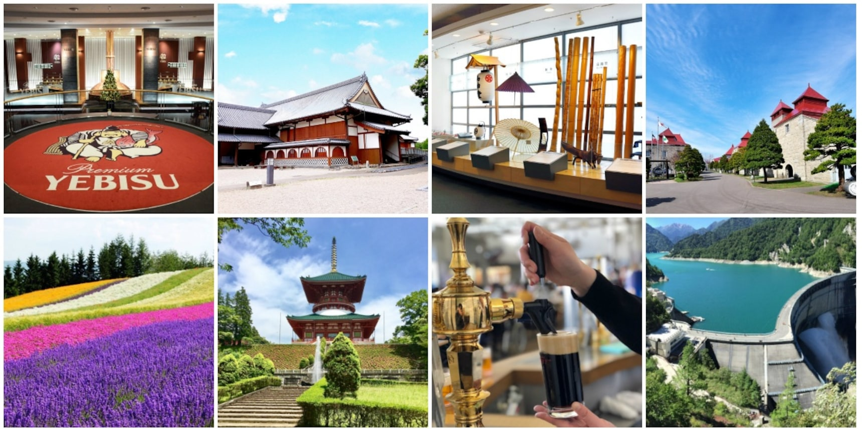 TripAdvisor's Top 20 Free Attractions in Japan