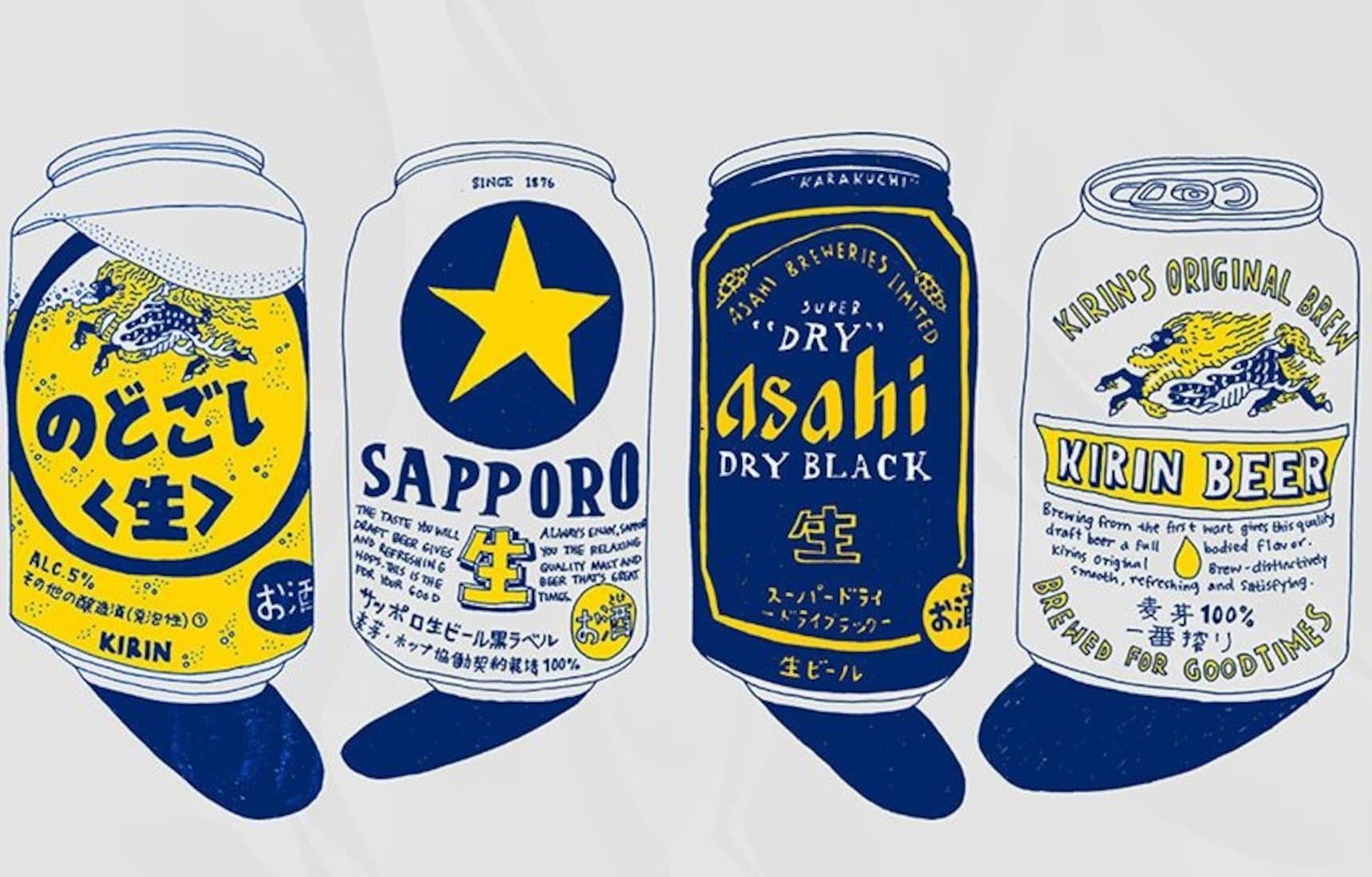 일본 맥주 4대 브랜드 전격해부