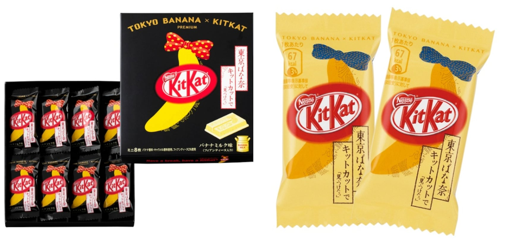 Nestlé's New Twist on the Tokyo Banana Kit Kat