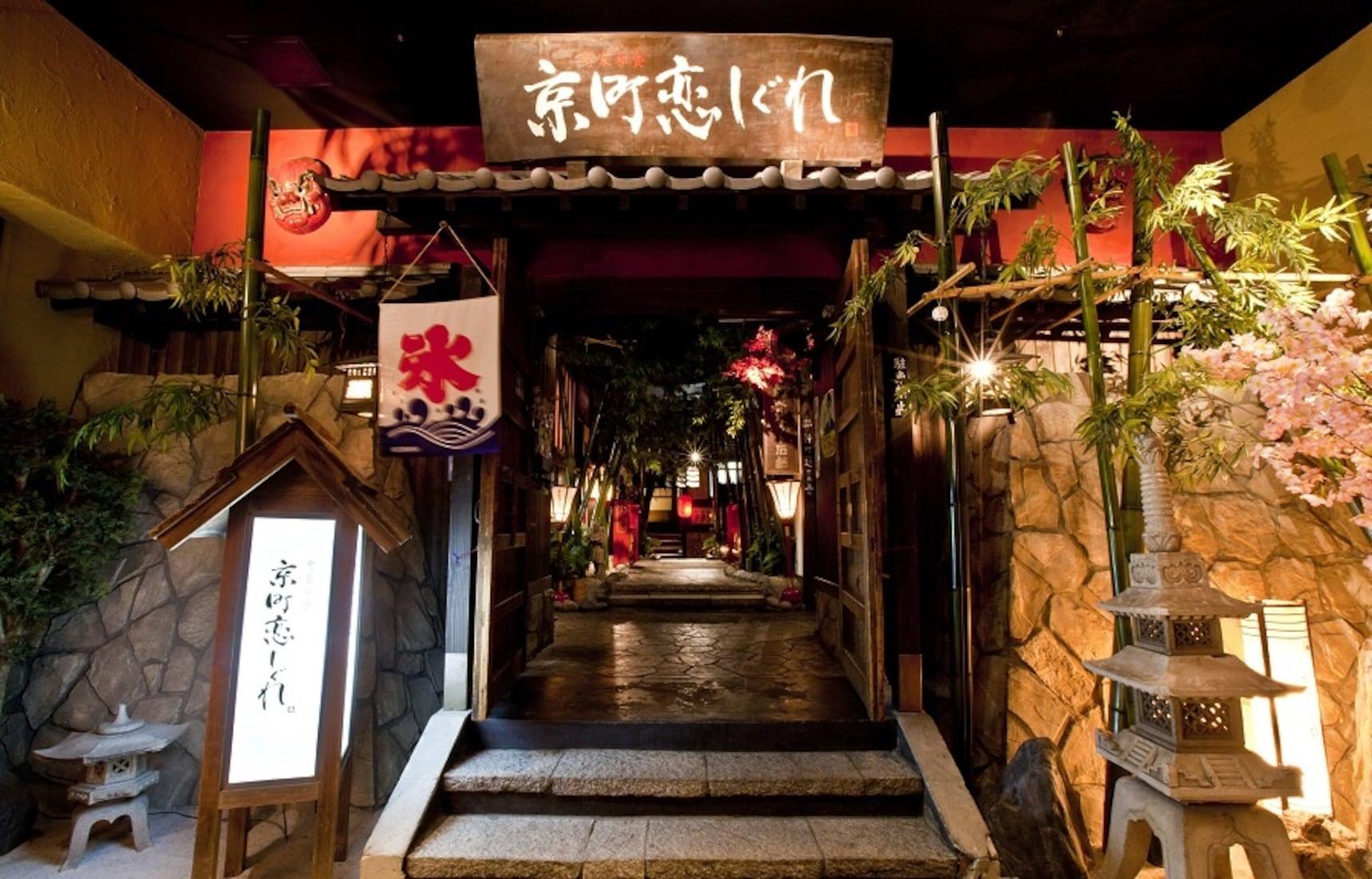 """쉬어갈 수 있는 식당이 가장 많은 """"신주쿠""""에서 가볼만한 식당 BEST 3"""