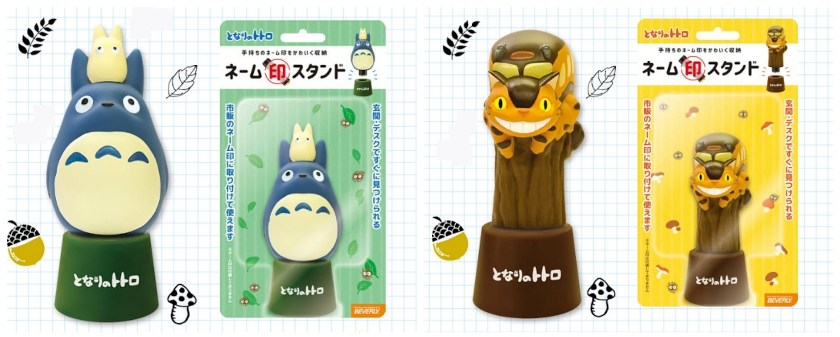 Add Studio Ghibli Magic to Your Personal Seal