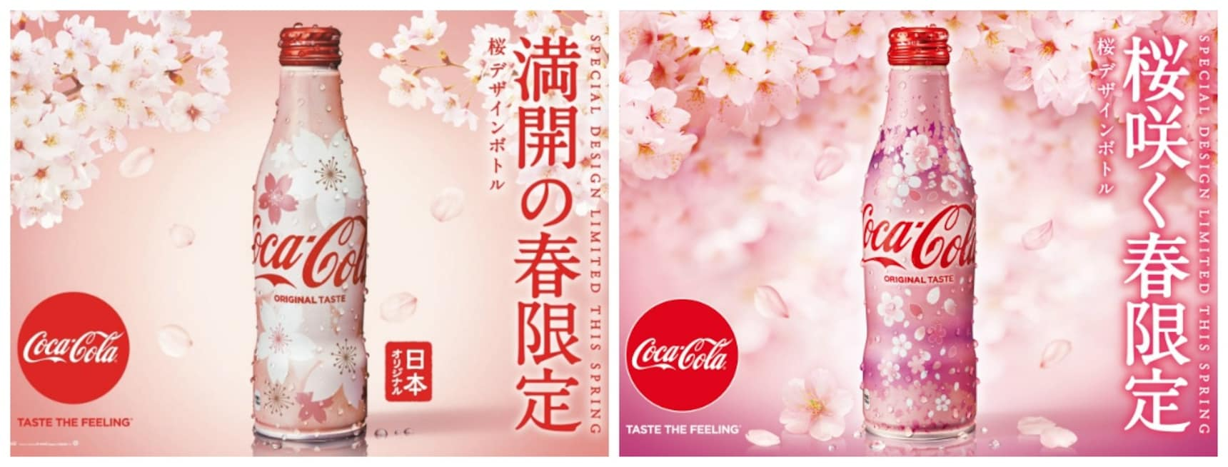 Celebrate 2019 Cherry Blossom Season with Coke