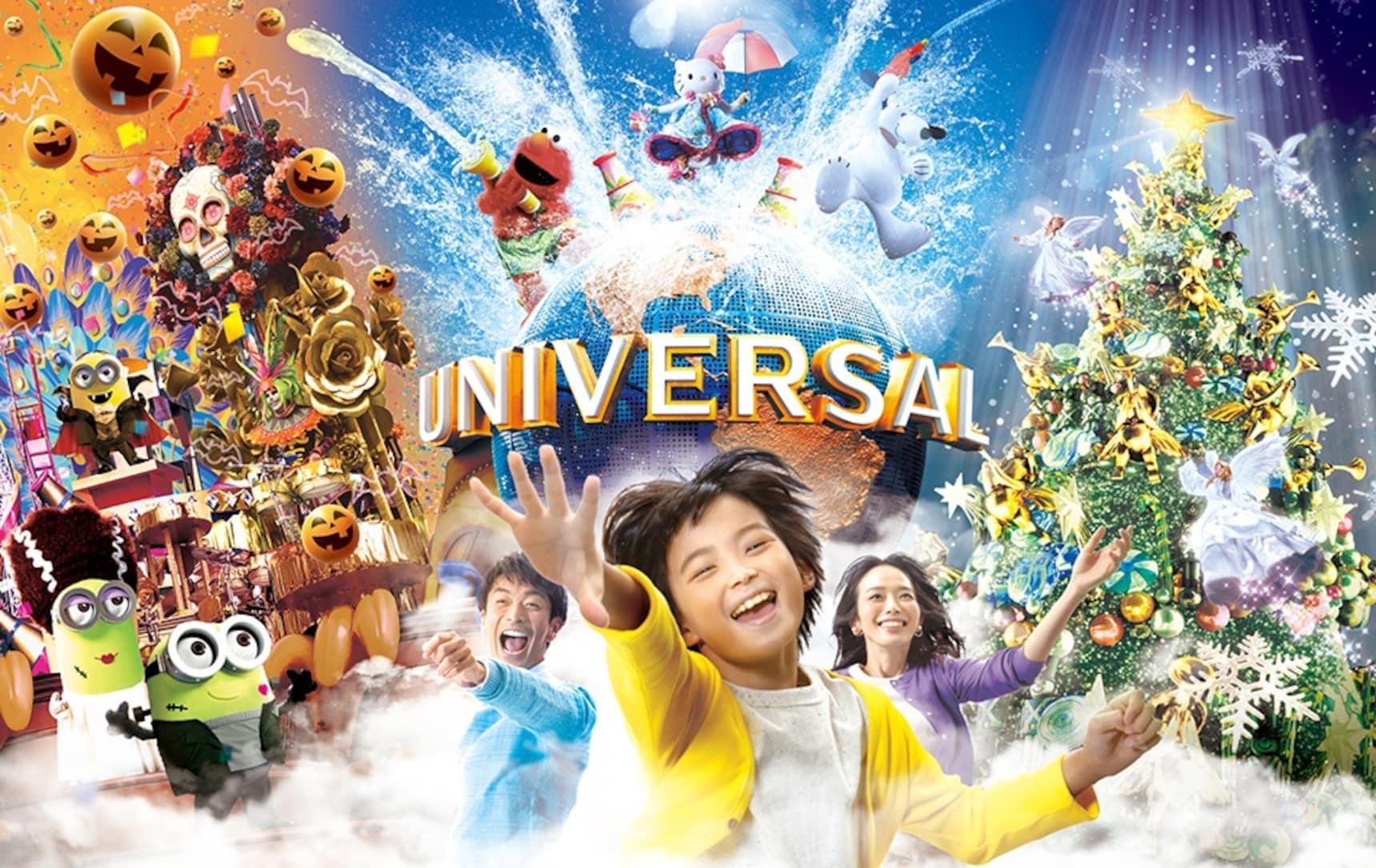 ไปครั้งแรกต้องรู้ Universal Studio Japan