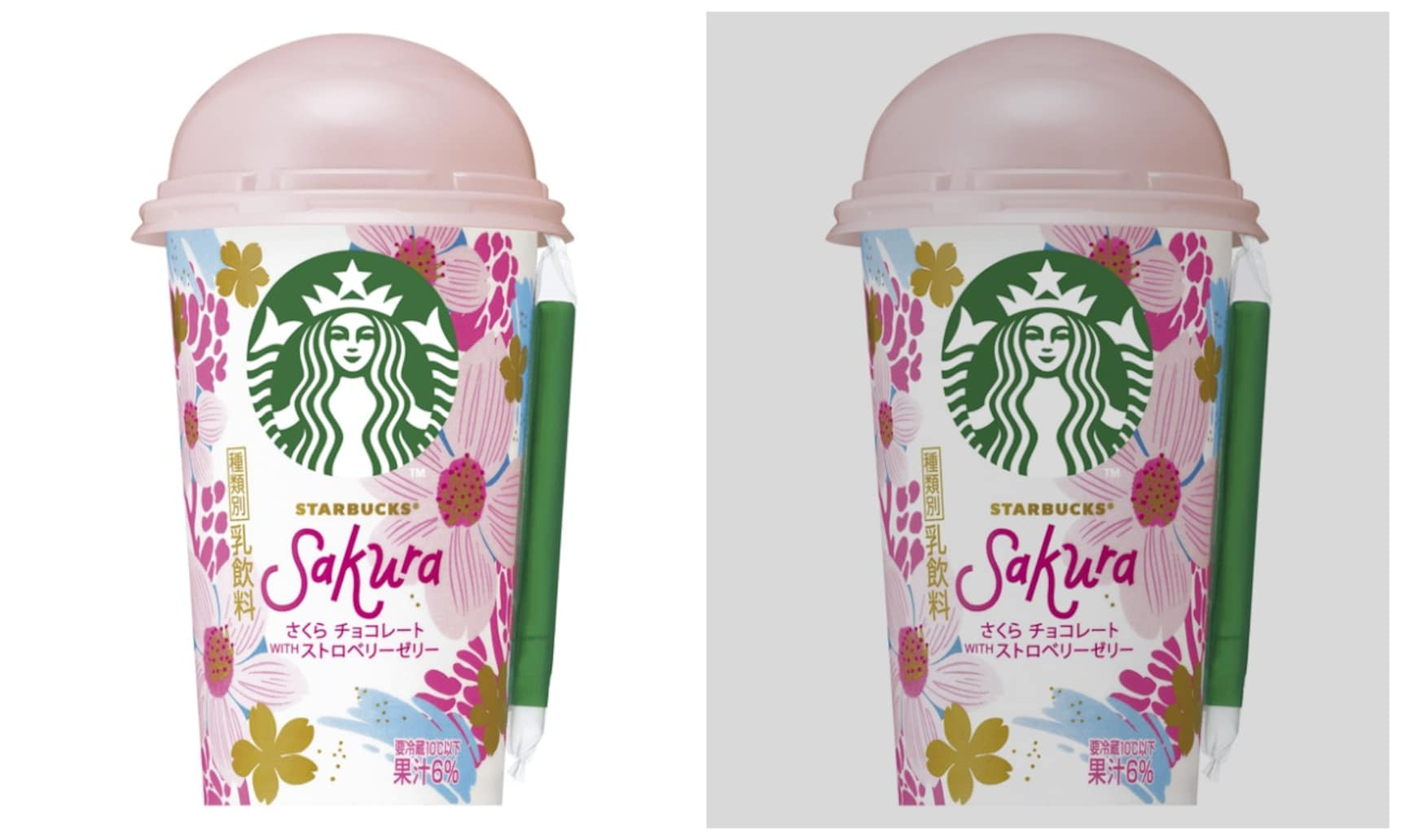 Starbucks Japan's First Sakura Drink of 2019