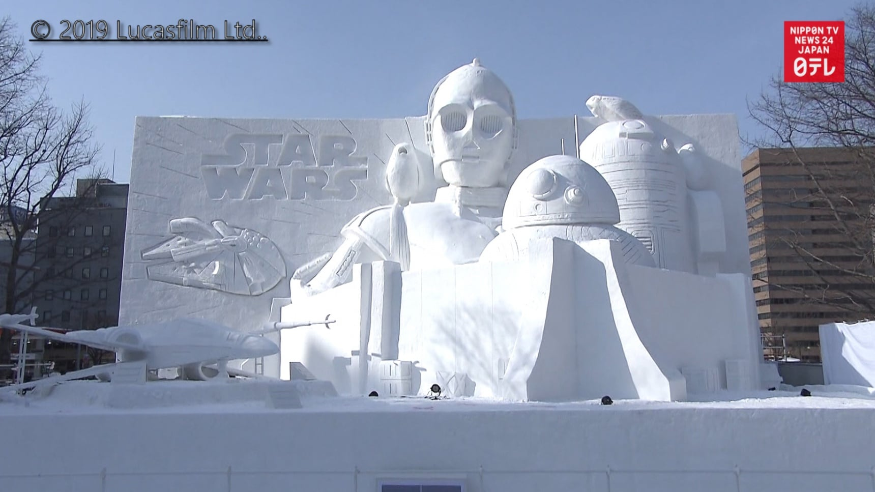 The 70th Sapporo Snow Festival Kicks Off