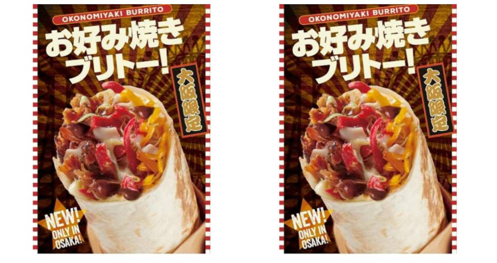 Okonomiyaki Burrito: Only in Osaka