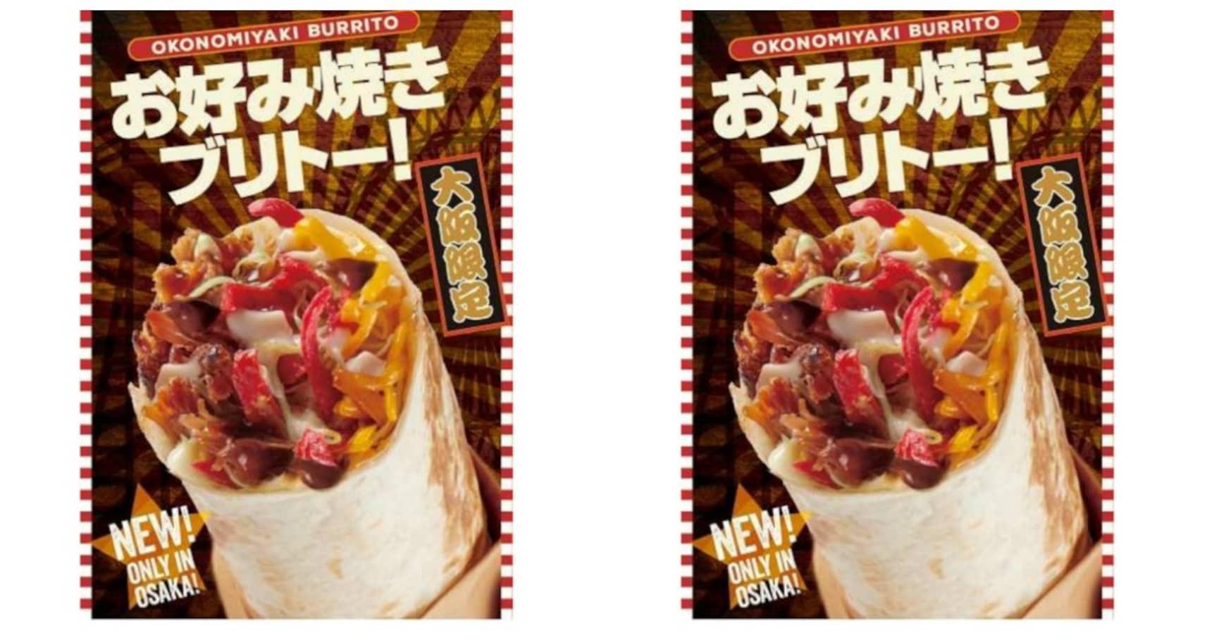 Okonomiyaki Burrito: Only in Osaka