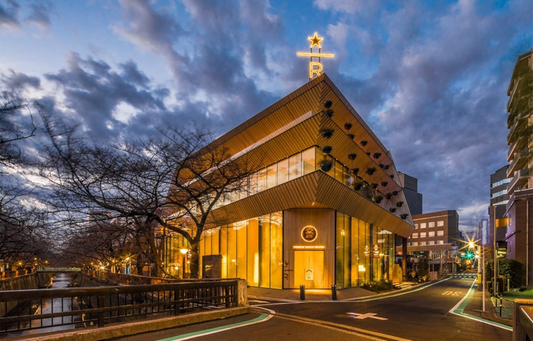Japan is Home to World's Largest Starbucks