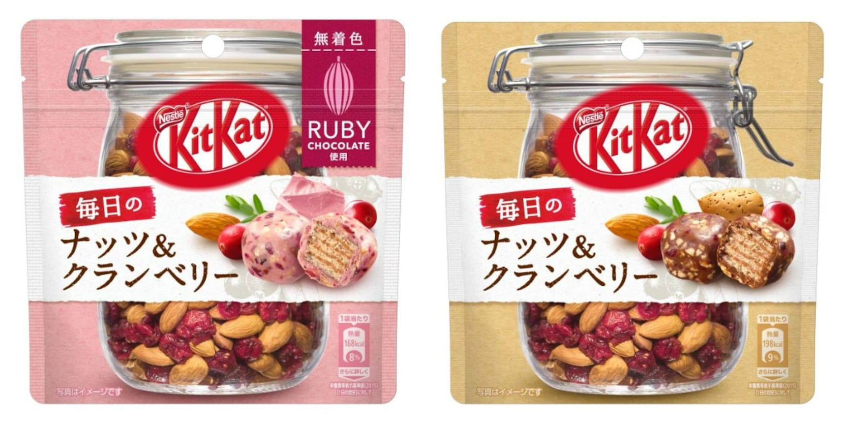 New Japan-Only KitKats Combine Berries & Nuts